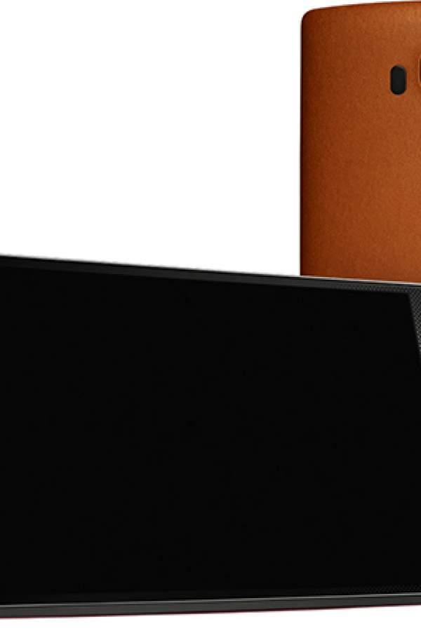 LG G4: elegancia y estilo a un nuevo nivel